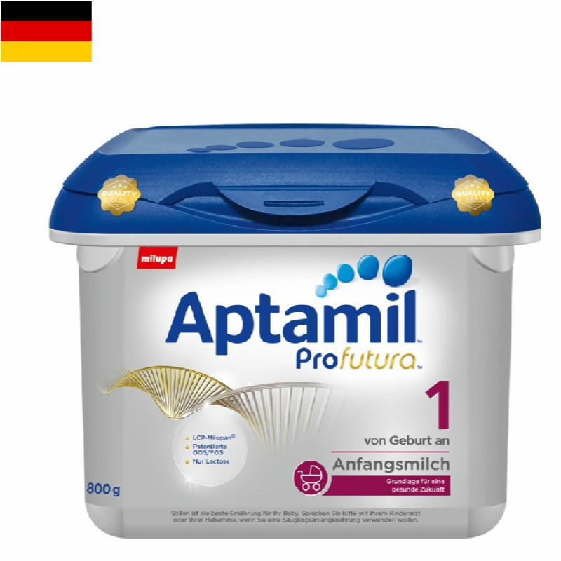 【8罐装】德国原版爱他美Aptamil婴幼儿配方奶粉白金版1段(0-6个月)